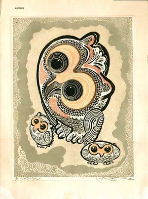 Oi, Motoi: Three Owls - Asian Collection Internet Auction