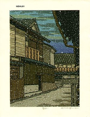 Nishijima Katsuyuki: YUKIMOYOI (Looking like Snow) - Asian Collection Internet Auction