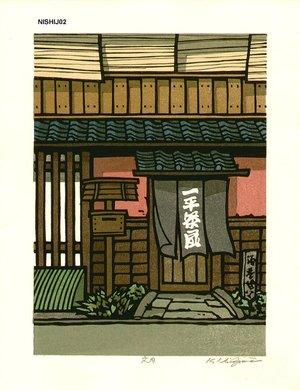 Nishijima Katsuyuki: FUZUKI (July) - Asian Collection Internet Auction