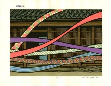 Nishijima Katsuyuki: YURAGU (Swing) - Asian Collection Internet Auction