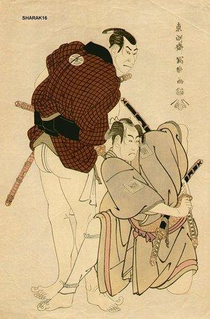 Toshusai Sharaku: Ichikawa Omezo and Otani Oniji II - Asian Collection Internet Auction