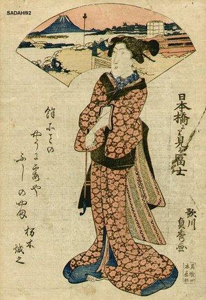 Utagawa Sadahide: Fuji from Nihonbashi - Asian Collection Internet Auction