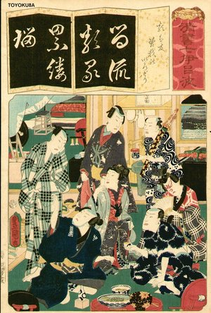Utagawa Kunisada: Syllable HE - Asian Collection Internet Auction