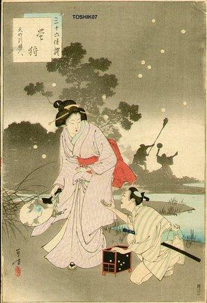 Mizuno Toshikata: Beauty - Asian Collection Internet Auction