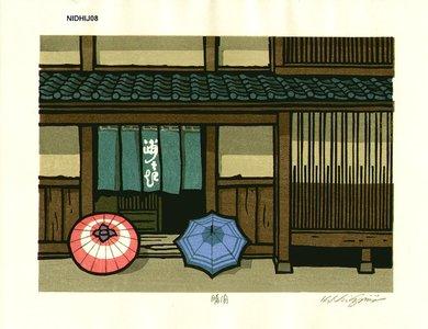 Nishijima Katsuyuki: HAREMA (Interval of Clear Weather) - Asian Collection Internet Auction