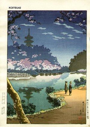 風光礼讃: YOKOHAMA-SANKEIEN (Yokohama Sankeien garden - Asian Collection Internet Auction