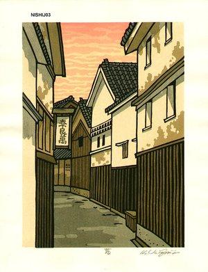 Nishijima Katsuyuki: AKANE (Red Dye) - Asian Collection Internet Auction