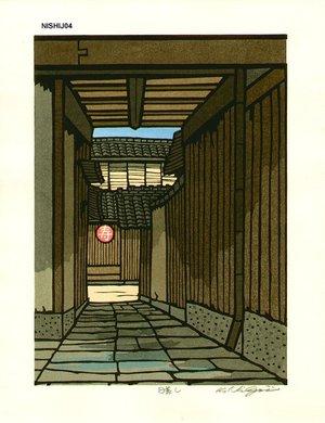 Nishijima Katsuyuki: HIZASHI (Sunlight) - Asian Collection Internet Auction