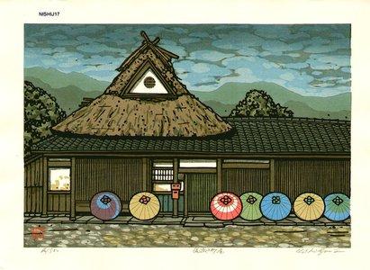 Nishijima Katsuyuki: SAGA-No-MACHIYA (Old house in Saga) - Asian Collection Internet Auction