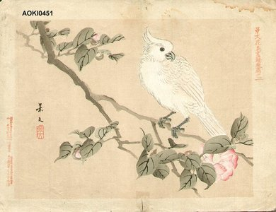 Matsumura Keibun: Keibun's Birds and Flowers - Asian Collection Internet Auction