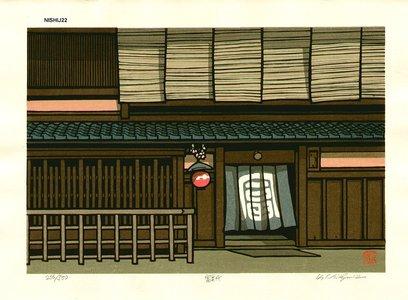 Nishijima Katsuyuki: TOMIYO - Asian Collection Internet Auction