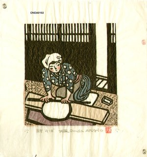ONDA, Akio: SHINSOBA (New Soba) - Asian Collection Internet Auction