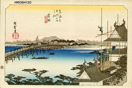 歌川広重: 53 Stations of the Tokaido (Hoeido Tokaido) - Asian Collection Internet Auction