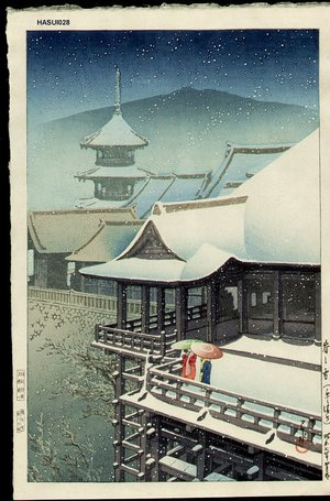 川瀬巴水: Spring Snow at Kiyomizu Temple - Asian Collection Internet Auction