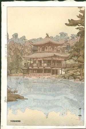 吉田博: Kansai District Series, Kinkaku - Asian Collection Internet Auction