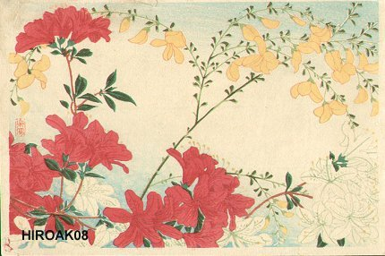 Takahashi Hiroaki: Azalea - Asian Collection Internet Auction