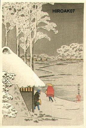 高橋弘明: Night Snow at Ikegami - Asian Collection Internet Auction