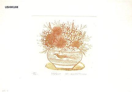 Ushiku, Kenji: Flower 15 - Asian Collection Internet Auction