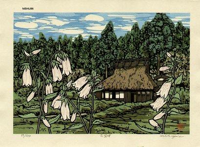 Nishijima Katsuyuki: HANASE-NO SATO (Japanese local house) - Asian Collection Internet Auction