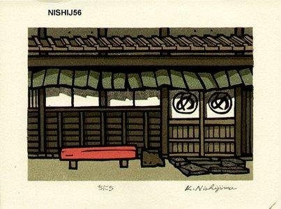 Nishijima Katsuyuki: CHINICHI - Asian Collection Internet Auction