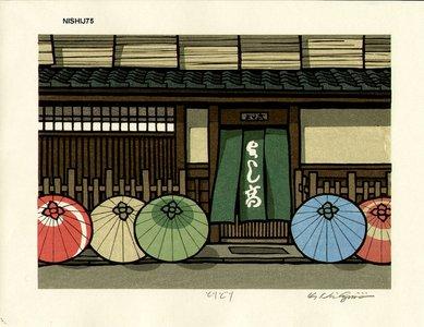 Nishijima Katsuyuki: TORIDORI - Asian Collection Internet Auction