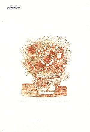 Ushiku, Kenji: Flower 13 - Asian Collection Internet Auction