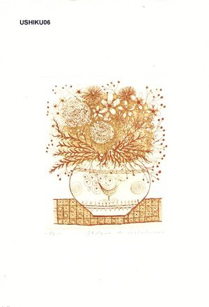 Ushiku, Kenji: Flower 14 - Asian Collection Internet Auction