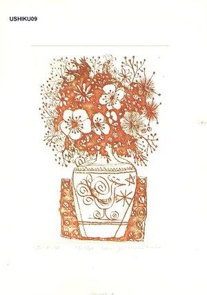 Ushiku, Kenji: Flower K 33 - Asian Collection Internet Auction