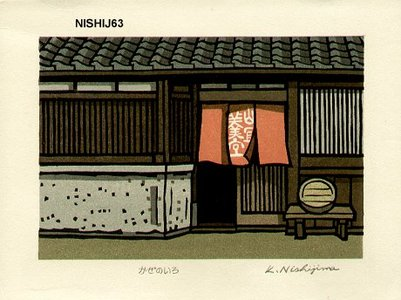 Nishijima Katsuyuki: KAZE-NO-IRO (Sound of Wind) - Asian Collection Internet Auction