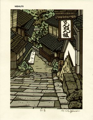 Nishijima Katsuyuki: YUKU-HARU (Pass in the Spring) - Asian Collection Internet Auction