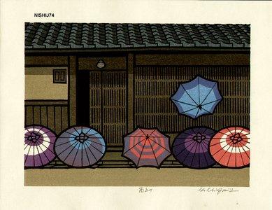 Nishijima Katsuyuki: AMEAGARI (After Rain) - Asian Collection Internet Auction