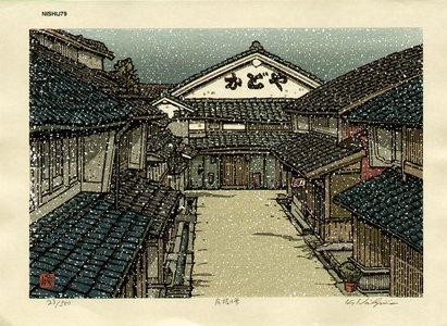 Nishijima Katsuyuki: HIKONE-NO-YUKI (Snow at Hikone) - Asian Collection Internet Auction