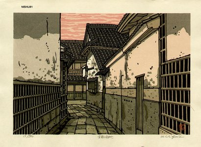 Nishijima Katsuyuki: KURASHIKI-NO-ROJI (Street in Kurashiki) - Asian Collection Internet Auction