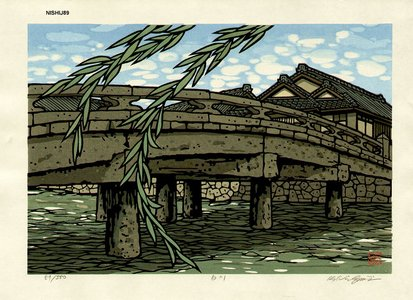 Nishijima Katsuyuki: SHIRAKAWA (Shira River) - Asian Collection Internet Auction