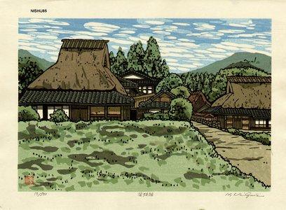 Nishijima Katsuyuki: WAKASAJI - Asian Collection Internet Auction