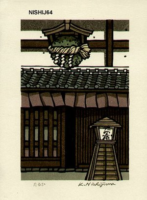 Nishijima Katsuyuki: TARUHI (sake shop) - Asian Collection Internet Auction