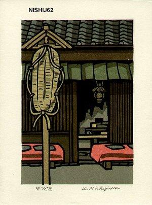 Nishijima Katsuyuki: YATSUDOKI (landscape) - Asian Collection Internet Auction