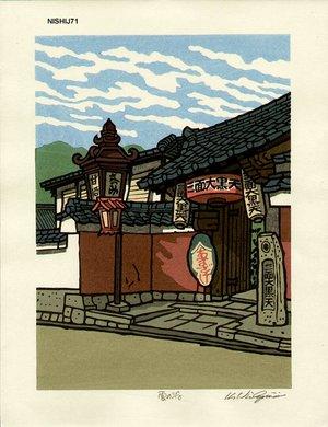 Nishijima Katsuyuki: Wave Cloud - Asian Collection Internet Auction