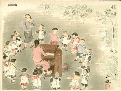 Wada Sanzo: Music teacher - Asian Collection Internet Auction