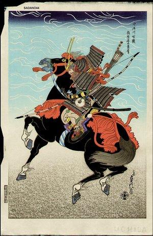 Hasegawa Sadanobu III: Warrior Kajiwara Kagesue - Asian Collection Internet Auction
