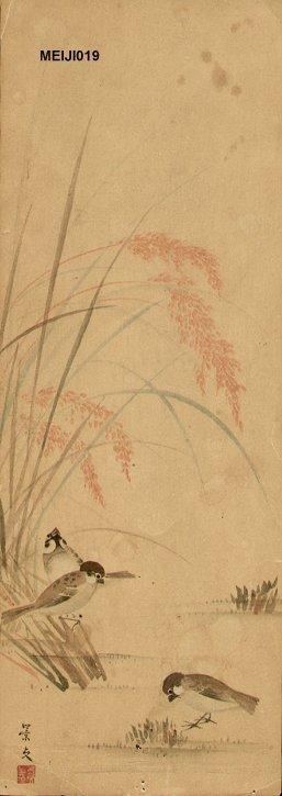 Matsumura Keibun: Keibun's birds and flowers - Asian Collection Internet Auction