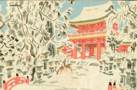 Kotozuka Eiichi: Eight Snow Scenes of Kyoto - Asian Collection Internet Auction