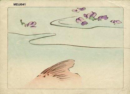 柴田是眞: Pond - Asian Collection Internet Auction