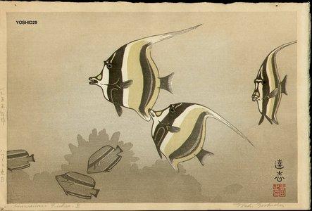 吉田遠志: Hawaiian Fish B - Asian Collection Internet Auction