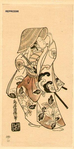 Torii Kiyomasu I: TAN-E (Hand colored sumizuri-e) - Asian Collection Internet Auction