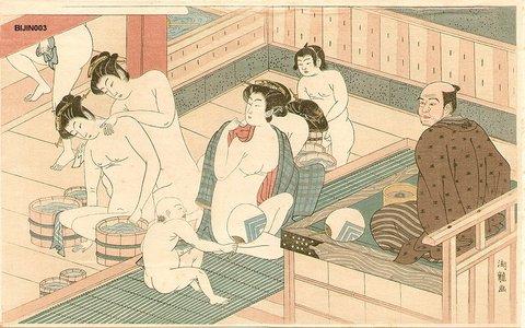 磯田湖龍齋: BIJIN-E (beauty print), courtesan at bath - Asian Collection Internet Auction