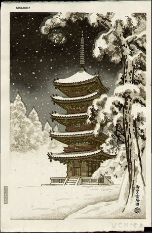 Ito, Nisaburo: Pagoda of Ninnaji Temple in Snow - Asian Collection Internet Auction