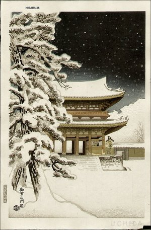 Ito, Nisaburo: Ninnaji temple gate in snow - Asian Collection Internet Auction
