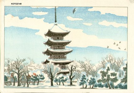 Kotozuka Eiichi: Pagoda at Toji Temple, Kyoto - Asian Collection Internet Auction