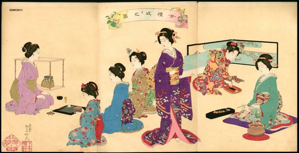 Adachi Ginko: BIJIN-E (beauties print), triptych - Asian Collection Internet Auction